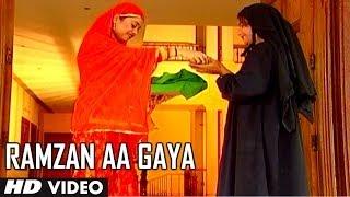 Ramzan Aa Gaya | Roza Zannat Wala | Sharif Parwaz Muslim Devotional Song