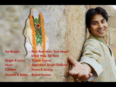 Rom Rom Mein Tera Naam || Sai Bhajan || Brijesh Kumar
