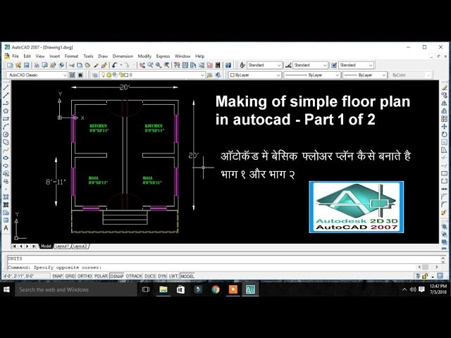 How To Make Floor Plan In Autocad 2007 Part 1 Youtube