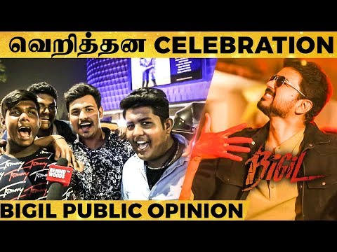 Download Lagu  Verithanam Song Reaction by Thalapathy Fans | BIGIL | Vijay | AR Rahman | Atlee Mp3 Free