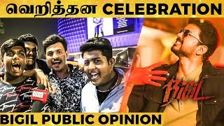 Cover images Verithanam Song Reaction by Thalapathy Fans | BIGIL | Vijay | AR Rahman | Atlee