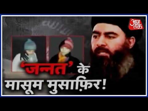 Abu Al Baghdadi