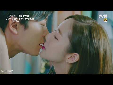 Kimjaeuck​ Parkminyoung​ (HPL)​ kiss scene​ -​ You​'re​ My Everything💜 (Vedio​ fanmade)​
