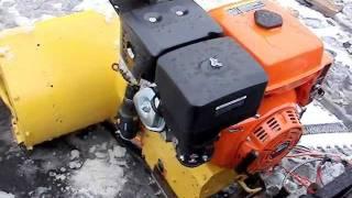 ATV Homemade Snowblower, Lifan 15 hp