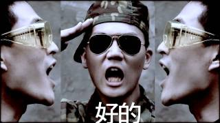 Repeat youtube video 宇宙人-軍歌(HD高畫質版)