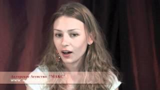 Ирина Таранник.
