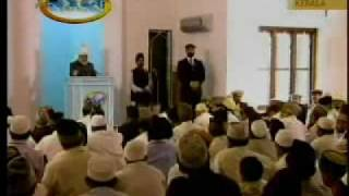 Khilafat Centenary 2008 - Friday Sermon in Kerala, India - 5/5