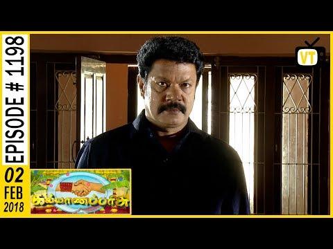 Kalyanaparisu Tamil Serial Episode