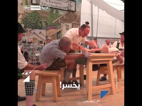 -اسحب إصبعي -بطولة مصارعة في بافاريا  - 16:54-2019 / 8 / 19