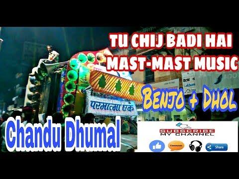 Chandu dhumal- Tu Chij Baadi Hai Mst Mst. Song