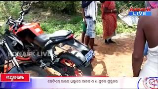 KTM Bike Accident, Mayurbhanj