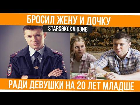 Сериал ольга максим костромыкин