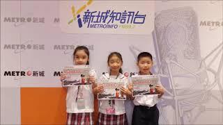 Publication Date: 2018-10-25 | Video Title: 14  詠鵝  中華基督教青年會小學