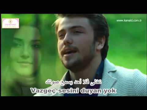 الأغنية 3 تخلى أيها القلب ♥ علي لسيلين ♥ || ♥ Vazgeç Gönül ♥ AlSel