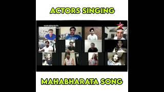 Mahabharata Actors Singing Title Song Mahabharata Starplus Hindi