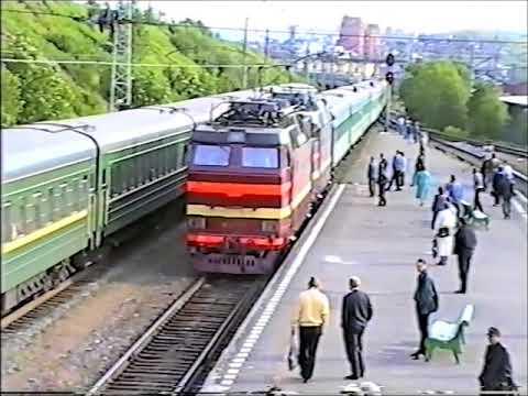 + Три вокзала - Мурманск  1997г