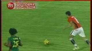 アブト・ラオブ【アフリカネーションズカップMVP】【エジプト代表】【サッカー○ース】