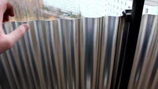 Ремонт балкона ЖЭКом после пожара в Троицке(29 октября. Бойцы, присланные ЖЭКом поставили новый экран на уцелевший каркас. Бдынннь-бдынннь., 2011-10-29T21:24:02.000Z)