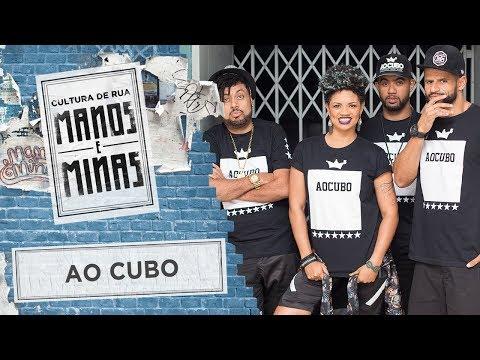 Manos e Minas | Ao Cubo | 12/08/2017