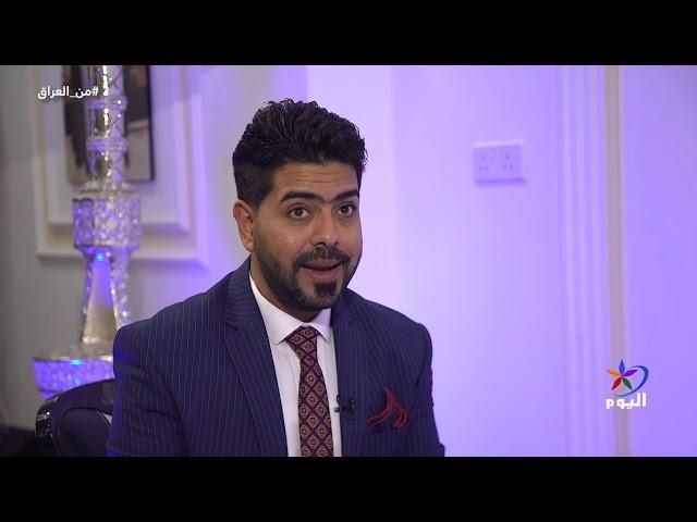 من العراق: صراع من اجل الدولة - لقاء مع السيد حاكم الزاملي رئيس لجنة الامن والدفاع النيابية الاسبق.