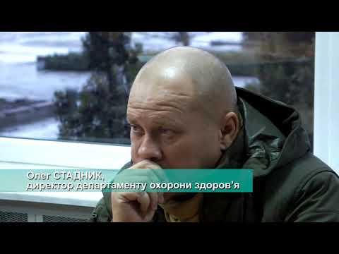 Телеканал АНТЕНА: Очільники медичної галузі відповідали на питання Черкаських атовців