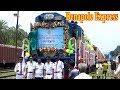 Benapole to Dhaka Benapole Express (Inaugural Run) Leaving Jashore Junction - Bangladesh Railway