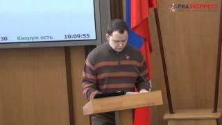 Запрос Аркадия Волкова  Сессия 26 апреля