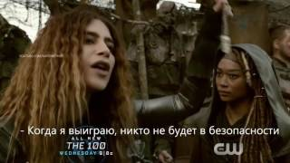 Сотня 4 сезон 10 серия  Промо