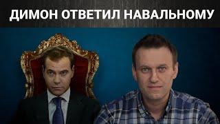 Пресс-секретарь Медведева прокомментировал расследование ФБК о самолете для жены премьера