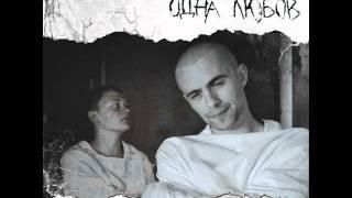 (Ukrainian Rap) МіСТо 44 - Кар'єрний Рiст mp3