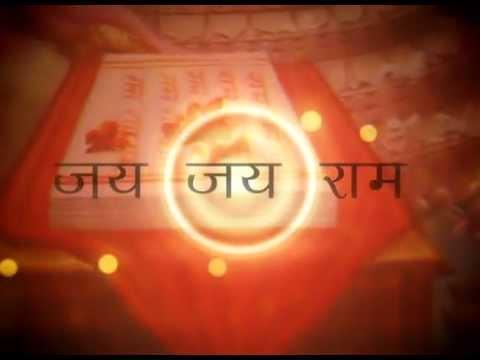 Shri Rama Stuti by Anandmurti Gurumaa