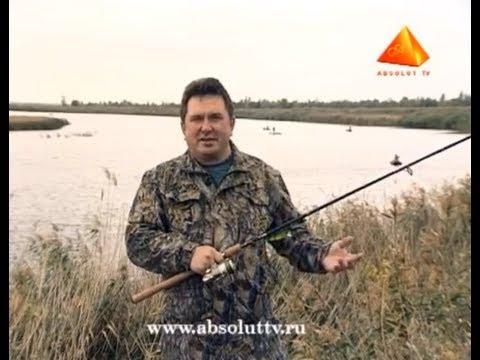 охота и рыбалка для начинающих