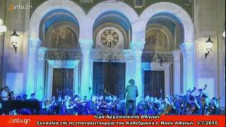 A. Dvorak, Symphony 9 (From the New World), Finale /V. Tsabropoulos & MSO of Athens