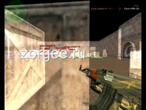 Counter Strike 0.6 - CDHACK + Opengl32.dll - Aimbot, Wallhack, SpeedHack