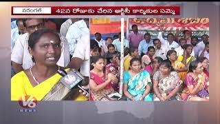 Warangal RTC Employees Protest Enter To 42nd Day | V6 Telugu News