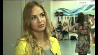 """Мисс Барнаул-2014. Ролик от """"Катунь 24"""""""