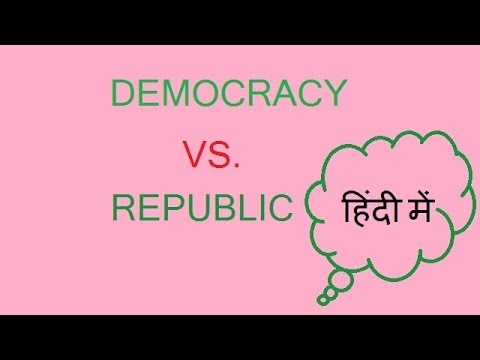 difference between republican and democrat hindi/democratic republic difference