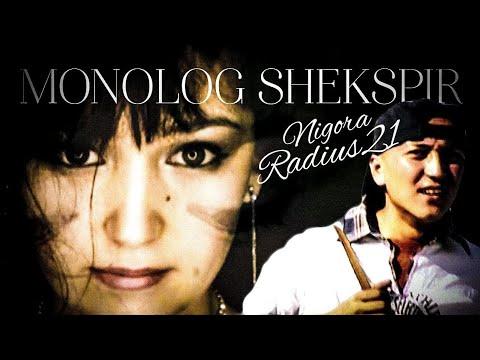❐ RADIUS 21 - Monolog Shekspir /RASMIY CLIP