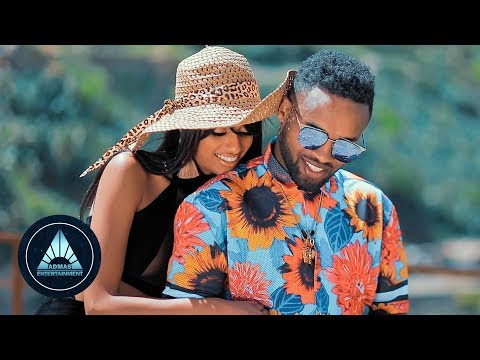 Yared Negu - Adimera (Official Video) | አዲ መራ - Ethiopian Music 2018 thumbnail