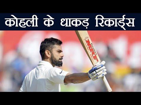 India vs South Africa 2nd Test: Virat Kohli creates 5 amazing records   वनइंडिया हिंदी