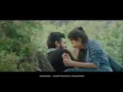 Malare video song Premam malayalam movie