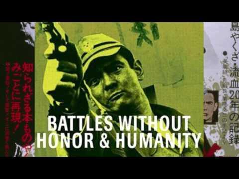 Toshiaki Tsushima - Yakuza Papers (Battles Without Honor & Humanity Soundtrack)