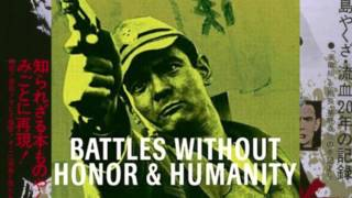 Toshiaki Tsushima - Yakuza Papers (Battles Without Honor & Humanity Soundtrack)
