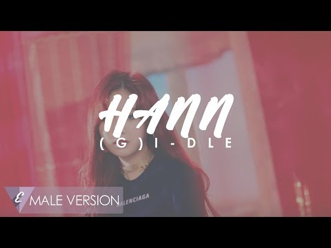 MALE VERSION | (G)I-DLE - HANN (Alone)
