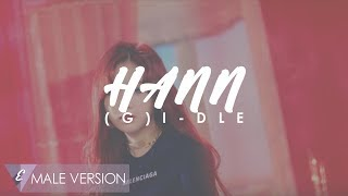 MALE VERSION (G)I-DLE - HANN (Alone)