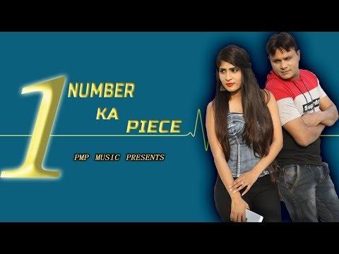 New Haryanvi Hit / 1 Number Ka Piece / Parmod Panchal / Sangeeta Meena