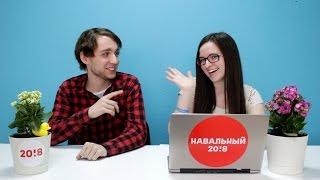 Видеоновости #1 | Штаб Навального в Кемерово