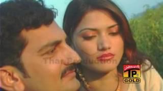 Arman Lawa Ei  Gul Tari Khelvi  Latest Punjabi  Saraiki Song