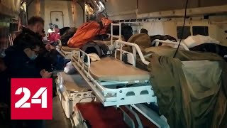 По каждому пациенту собирали консиллиум: в Москву привезли пострадавших из Перми - Россия 24 