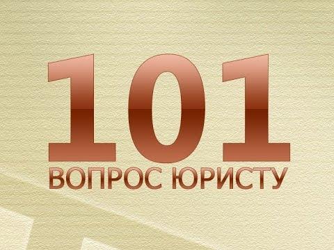 Семейный кодекс Российской Федерации (с изменениями на 3